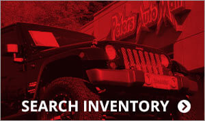 search inventory